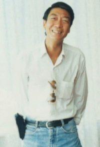 Ao-Hsin Chin