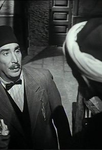 Yusuf Wahbi