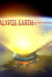 2036 Apocalypse Earth
