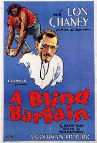 A Blind Bargain