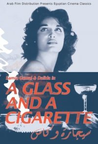 A Cigarette and a Glass