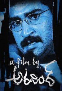A Film by Aravind