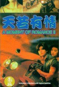 A Moment of Romance II