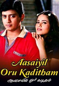 Aasaiyil Oru Kaditham
