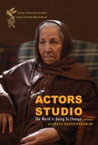 Actors Studio