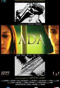Ada... A Way of Life