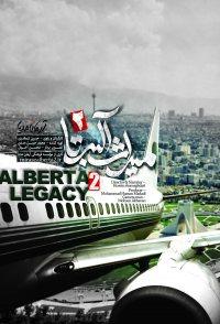 Alberta Legacy 2
