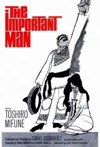 Ánimas Trujano (El hombre importante)