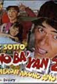 Ano ba 'yan 2