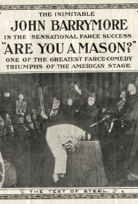 Are You a Mason?