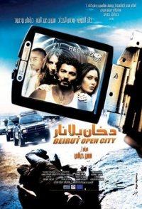 Beirut Open City