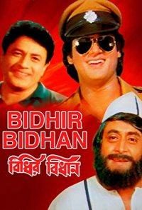 Bidhira Bidhan