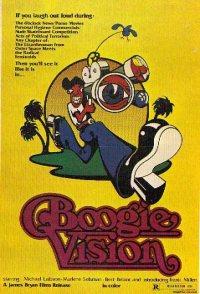 Boogievision