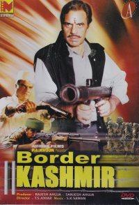 Border Kashmir