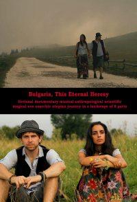 Bulgaria, This Eternal Heresy