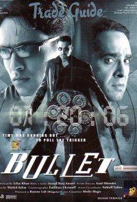 Bullet: Ek Dhamaka