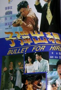 Bullet for Hire