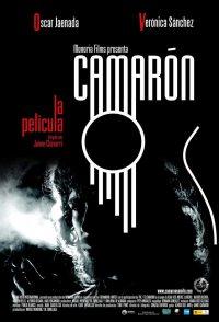 Camarón: When Flamenco Became Legend