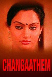 Changatham