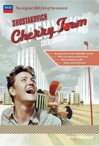 Cherry Town