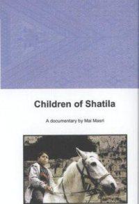 Children of Shatila