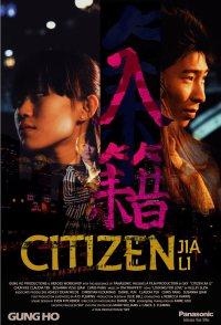 Citizen Jia Li
