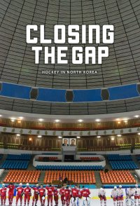 Closing the Gap: Hockey in North Korea