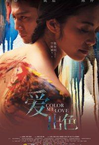 Color Me Love