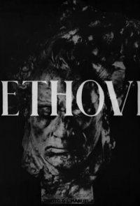 Das Leben des Beethoven