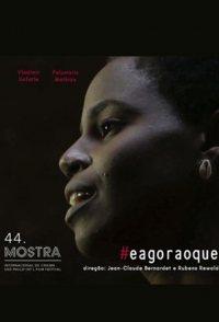 #eagoraoque