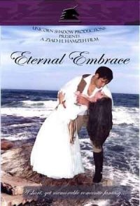 Eternal Embrace