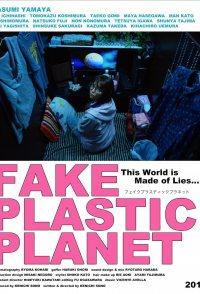 Fake Plastic Planet