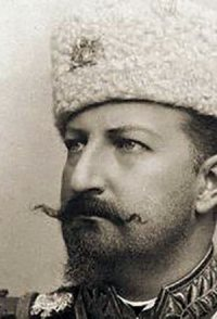 Ferdinand Bulgarski