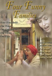 Four Funny Families