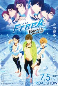 Free! Road to the World - The Dream