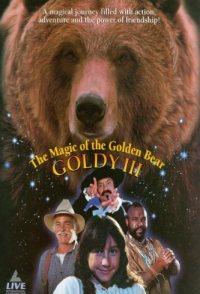 GOLDY 3: MAGIC OF THE GOLDEN BEAR