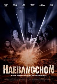 Haebangchon: Chapter 1