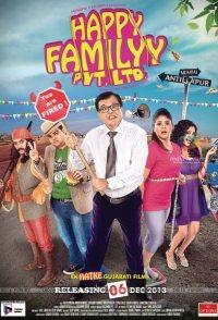 Happy Familyy Pvt Ltd