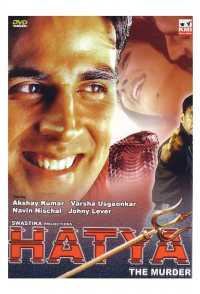 Hatya: The Murder