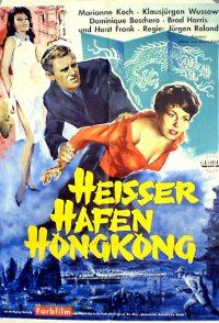 Hong Kong Hot Harbor