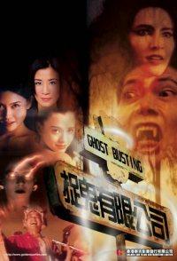 Hua gui you xian gong si