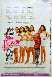 Ikaw ang Miss Universe ng buhay ko
