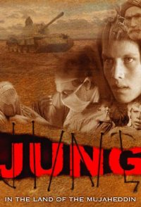 Jung (War) in the Land of the Mujaheddin