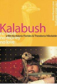 Kalabush