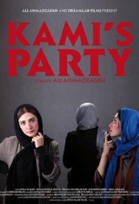 Kami's Party