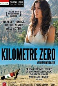 Kilometre Zero