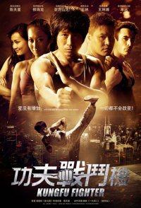 Kun Fu Fighter