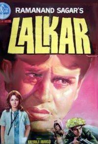 Lalkar (The Challenge)