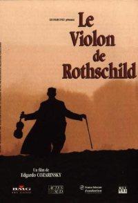 Le violon de Rothschild