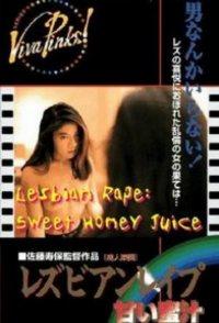 Lesbian Rape: Sweet Honey Juice